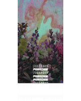 UNISEX SWEATSHIRT ''PARADISE''